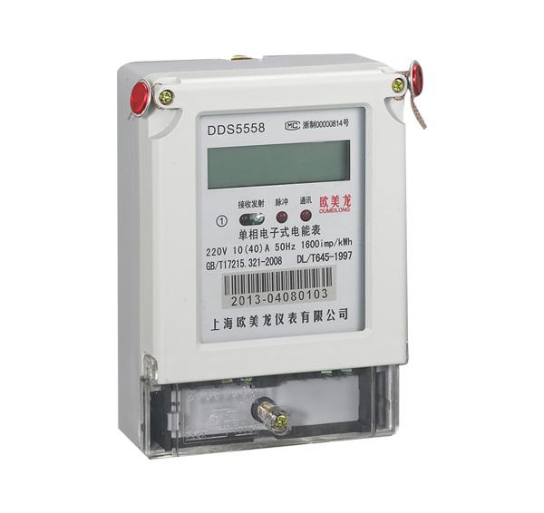 电子式电表-产品中心-浙江欧美龙仪表有限公司